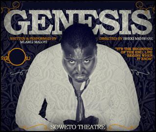Genesis-icon