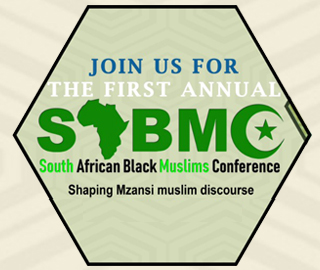South-African-Black-Muslim-Conference-Icon